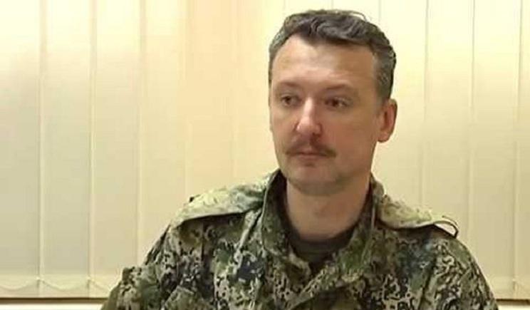 Террористы обвинили своего лидера Гиркина в воровстве денег которые передали из РФ