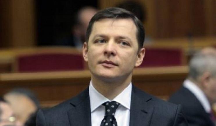 Представление с дракой у Ляшко получилось, он дал возможность судьям сбежать в Россию – политолог