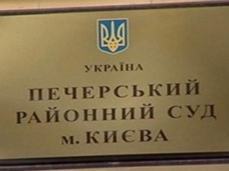 """Печерский суд начал """"спускать на тормозах"""" дела Попова и Сивковича"""