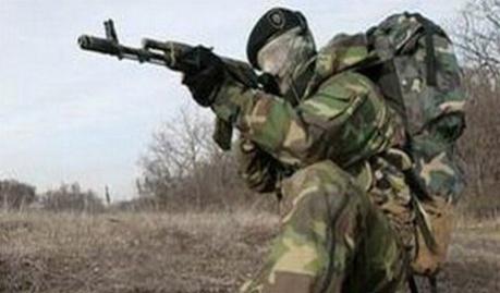 """""""Укроп"""" украинский аналог Израильского Моссад?"""