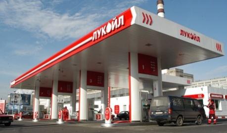 """Компания """"Лукоил"""" продает украинские активы Австрийцам"""