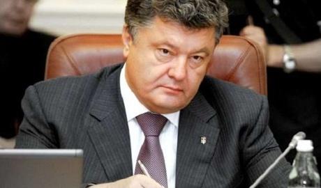 Первая пошла, Петр Порошенко подписал закон о реформе высшего образования
