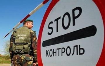"""Террористы совместно с российскими военными собираются атаковать КПП """"Червонопартизанск"""""""