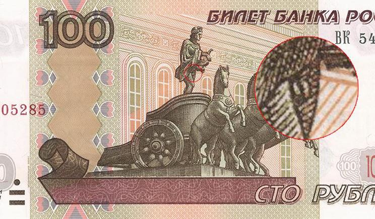 В высоконравственной России ходят деньги с порнографическим дизайном