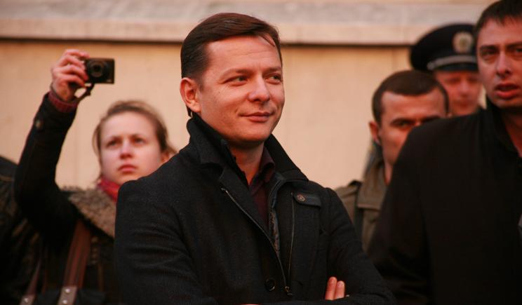 Коломойский дает приказ уничтожить Олега Ляшка (АУДИО)
