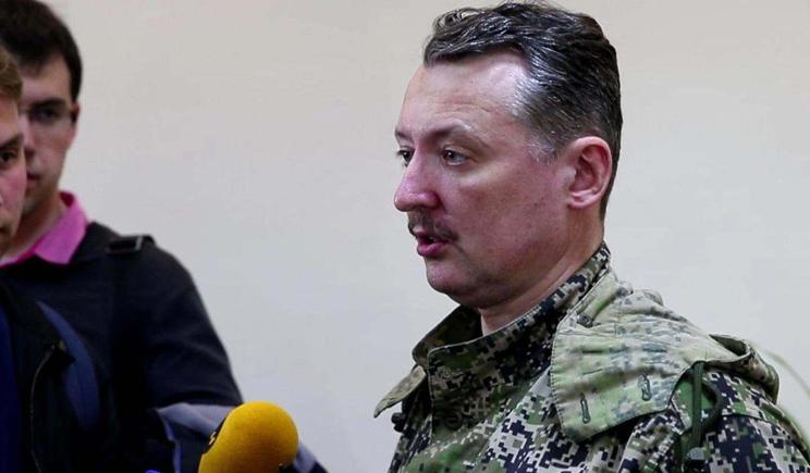 Гиркин признался, что еще в марте являлся сотрудником ФСБ (ВИДЕО)