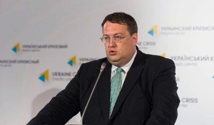 Пресс-конференция с Антоном Геращенко