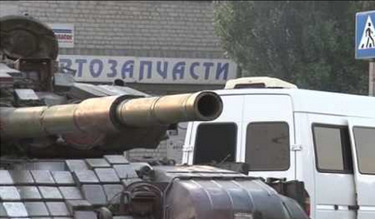 Как украинские военные работают с заминированными  автомобилями (ВИДЕО)