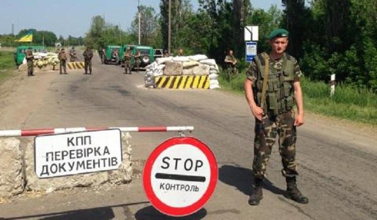 С территории РФ ведется обстрел украинских пограничников — СНБО