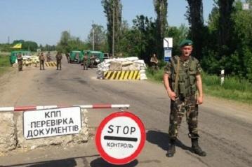 Из РФ обстрелян пункт пропуска «Красная Таловка», КПП продолжает гореть