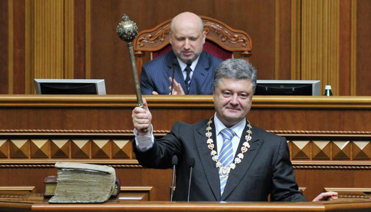 Официальное обращение Президента Украины.