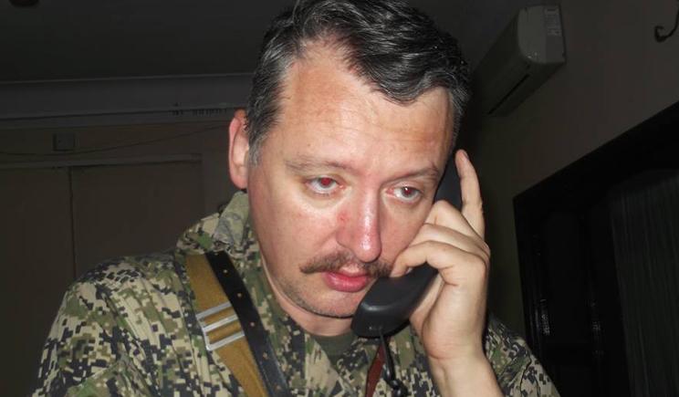 Гиркин сообщил о смерти Новороссии