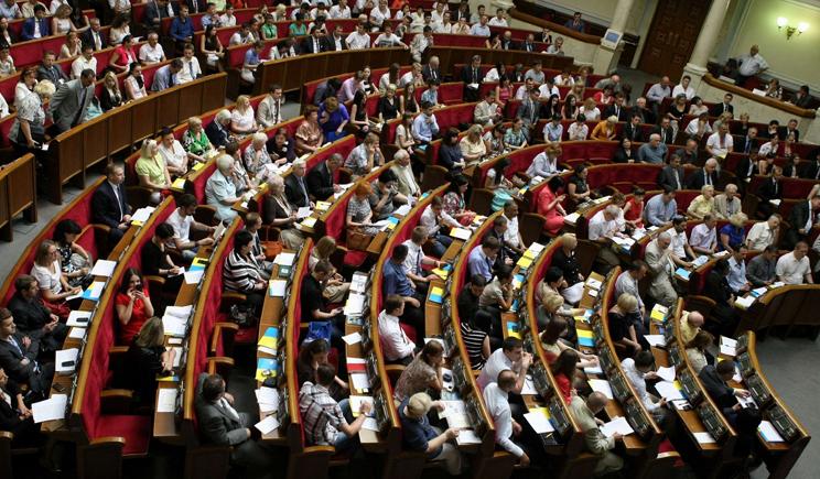 Верховная Рада избрала новый состав Национального совета Украины по телевидению и радиовещанию