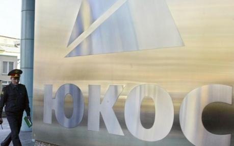 Дело ЮКОСа может уничтожить кредитные рейтинги России