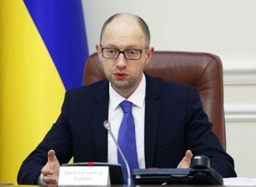 Украина вводит санкции против России