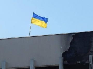 Над городом Лагутино подняли украинский флаг