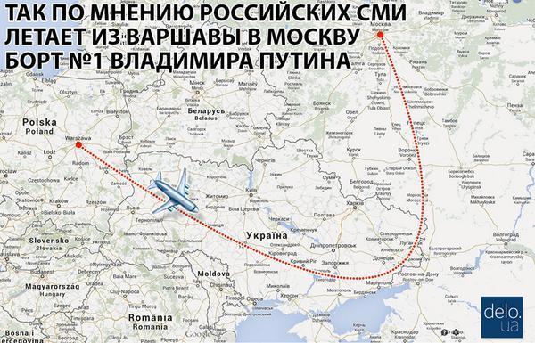По версии СМИ РФ первый борт России не летает, а ездит объездными путями