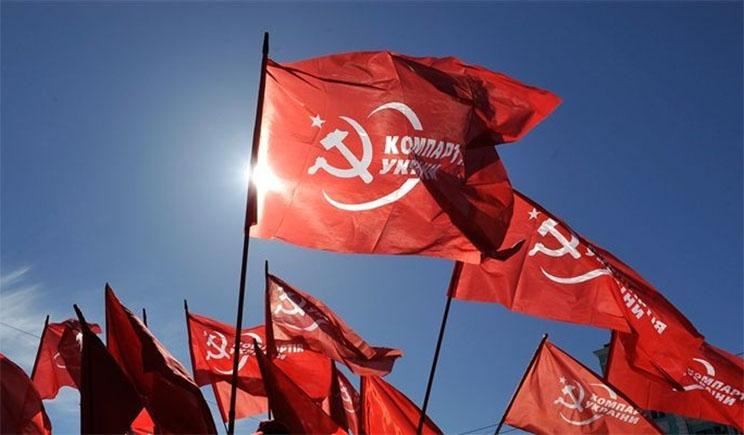 Компартию Украины могут запретить уже на следующей недели