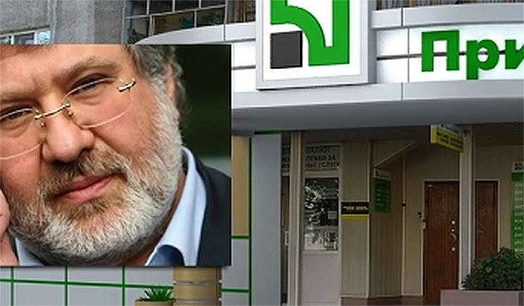 В Донецке сепаратисты ограбили банк Коломойского