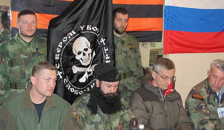 """Стрелок-Гиркин"" признал, что на стороне ДНР воюют сербские ""четники"""