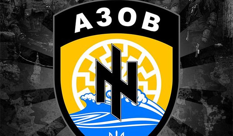 Новобранцы батальона «Азов»  в Киеве приняли присягу на верность Украине