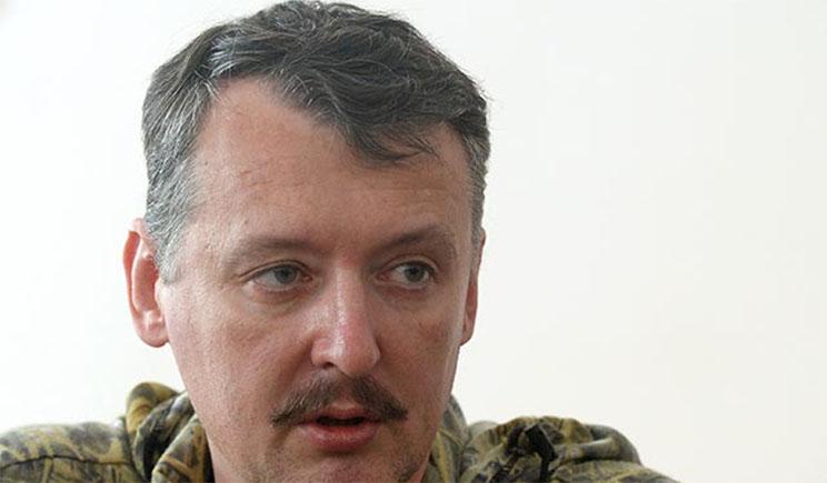 Все очень плохо!!! Победив ополчение, украинская армия отвоюет Крым, – Гиркин