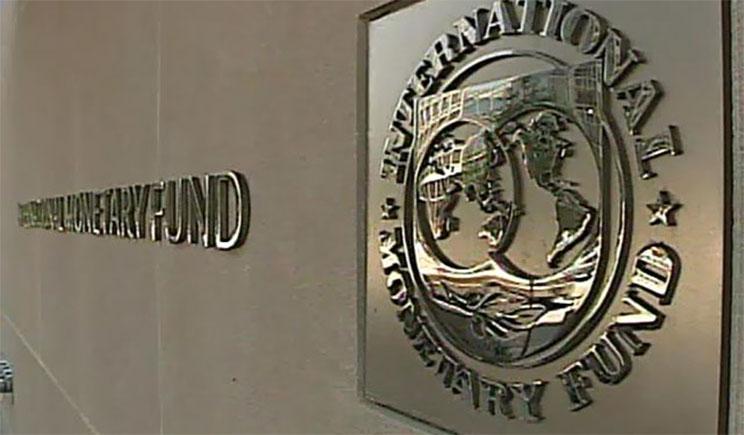 В МВФ одобрили курс Правительства Украины