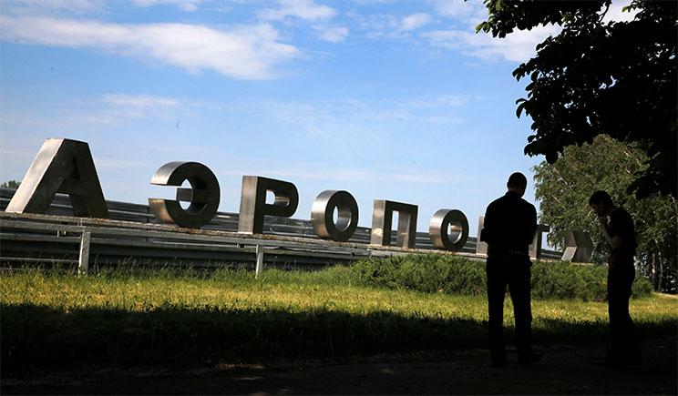 Силы АТО расширяют и укрепляют свои позиции вокруг аэропортов Донецка и Луганска, – Тымчук