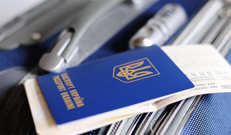 Трое россиян попросили политического убежища в Украине