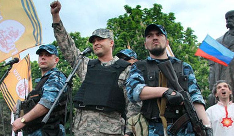 Пытками вынуждая пленных врать, ЛНР готовит очередную «картинку» для российских СМИ