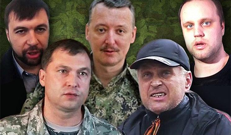 РФ приказало уничтожить Гиркина-Стрелкова, Беса и Болотова