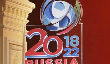 Немецкие политики требуют отобрать у России чемпионат мира по футболу 2018