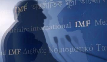 В МВФ не будут сокращать программу сотрудничества с Украиной