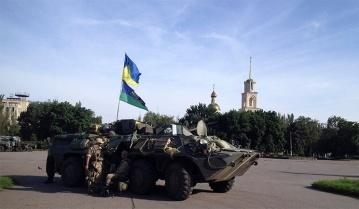 Силы АТО освободили от боевиков город Лисичанск
