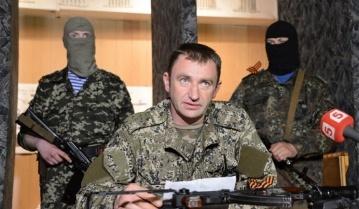 "Террорист Абвер – ""украинский агент"", – Геращенко"