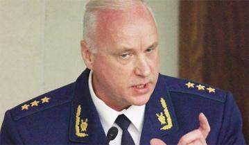 Россия уже начала охоту на Авакова, Коломойского и Яроша