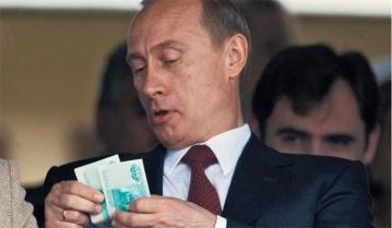 Британские юристы готовят многомиллионный иск против Путина за сбитый Боинг