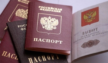 """Российская элита массово ищет """"свои корни"""" в других странах, чтобы сменить гражданство и сбежать от Путина за """"бугор"""""""