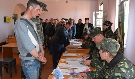 В Львовской области поставят на учет военнообязанных беженцев из зоны АТО