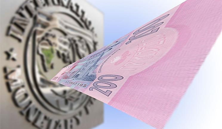 В МВФ продлили срок своих раздумий о новом кредите Киеву