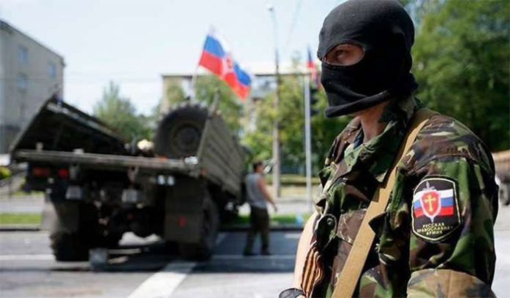 В Донецке люди получают СМС с угрозами о «причислении к террористам», — российские СМИ