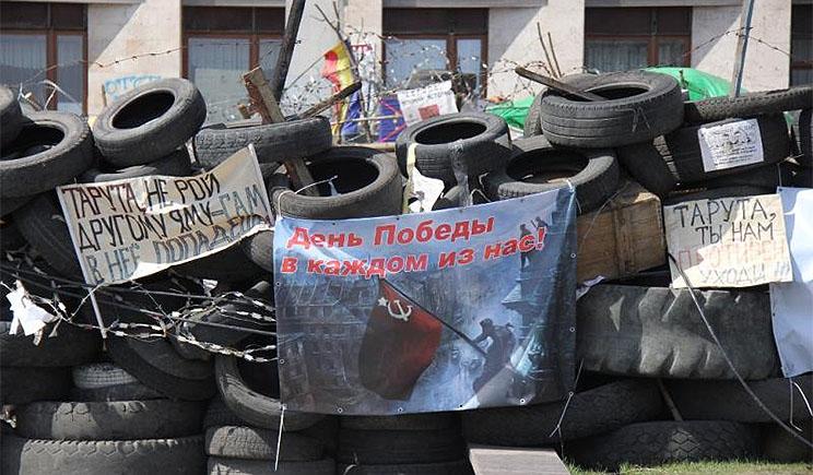 Террористы превратили Донецк в цитадель и не собираются уходить