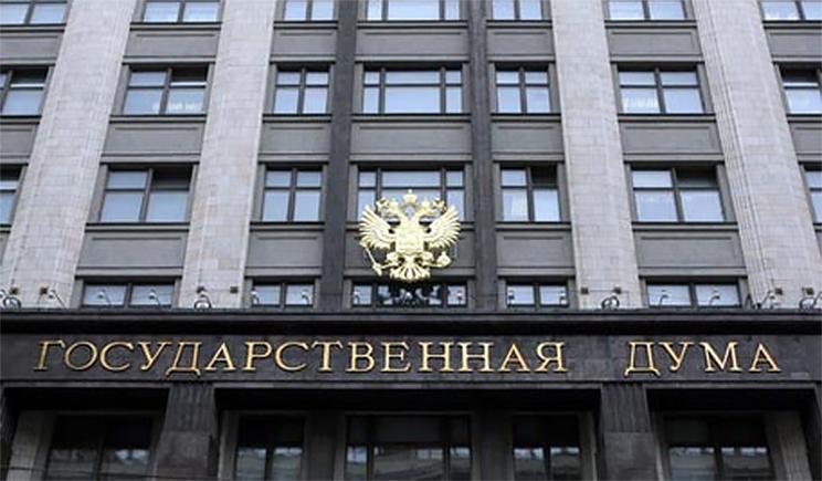 Госдума РФ поддержала ужесточение закона о митингах