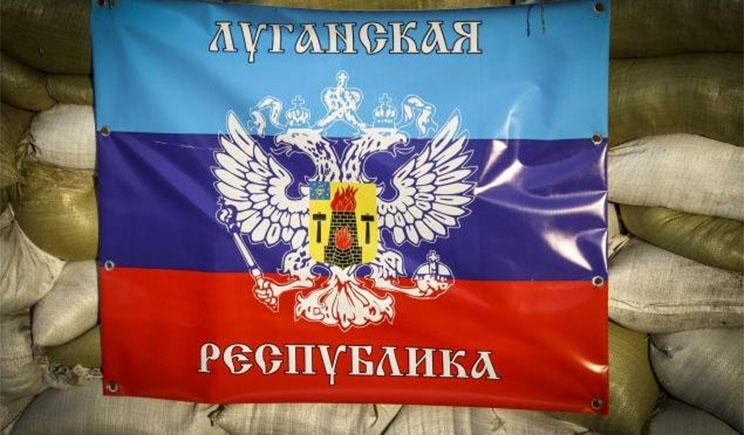 В ЛНР положили глаз на депозиты жителей Луганщины и на российский газ