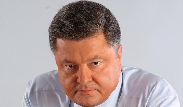 Военные действия на Донбассе не помешают реформам в экономике страны, — Порошенко