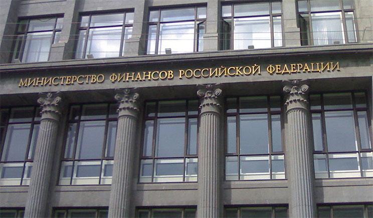 Минфин РФ подсчитал потери России от санкций Запада и ужаснулся
