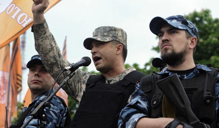 Москва не понимает – почему люди Ефремова сами не возглавляют террористов, а используют непопулярных марионеток