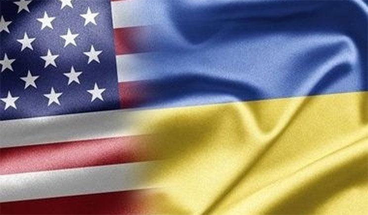 США активизируют усилия на поддержку Украины