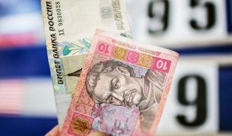 «Грабь награбленное» Российские пограничники меняют бегущим террористам рубли на гривны по курсу 1 к 1