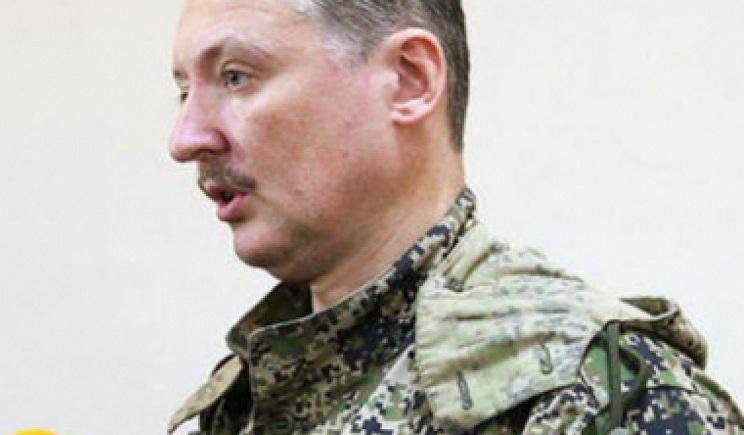 Гиркин ввел в Донецке комендантский час